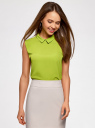Блузка базовая без рукавов с воротником oodji #SECTION_NAME# (зеленый), 11411084B/43414/6A00N - вид 2