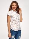 Рубашка хлопковая с нагрудными карманами oodji для женщины (белый), 13L02001-1B/12836/1019Q