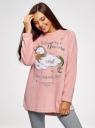 Платье флисовое с аппликацией oodji #SECTION_NAME# (розовый), 59801019/24018/4012P - вид 2