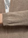 Кардиган удлиненный с карманами oodji для женщины (бежевый), 63212572/18239/3500M - вид 5