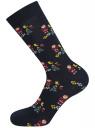 Комплект из трех пар носков oodji для мужчины (синий), 7O233003T3/47469/7919J