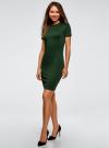 Платье облегающего силуэта на молнии oodji #SECTION_NAME# (зеленый), 14011025/42588/6900N - вид 6