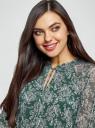 Платье шифоновое с манжетами на резинке oodji #SECTION_NAME# (зеленый), 11914001/15036/6912E - вид 4
