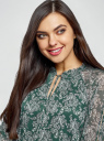 Платье шифоновое с манжетами на резинке oodji для женщины (зеленый), 11914001/15036/6912E