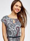 Платье трикотажное с ремнем oodji #SECTION_NAME# (разноцветный), 24008033-2/16300/1259E - вид 4