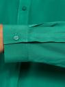 Блузка вискозная А-образного силуэта oodji #SECTION_NAME# (зеленый), 21411113-1B/48458/6D00N - вид 5