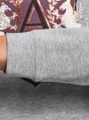 Пижама хлопковая с брюками oodji #SECTION_NAME# (серый), 56002224/46154/2049Z - вид 5