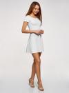 Платье приталенное с V-образным вырезом на спине oodji #SECTION_NAME# (белый), 14011034B/42588/1201N - вид 6