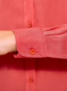 Блузка базовая из вискозы oodji #SECTION_NAME# (розовый), 11411136B/26346/4101N - вид 5