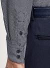 Рубашка slim с двойным воротником oodji #SECTION_NAME# (синий), 3L110223M/19370N/1079G - вид 5