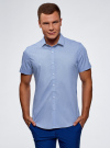 Рубашка приталенная с коротким рукавом oodji #SECTION_NAME# (синий), 3L210038M/19370N/7510G - вид 2