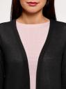Кардиган удлиненный с разрезами по бокам oodji для женщины (черный), 17900045/45723/2929M