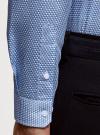 Рубашка приталенная из хлопка oodji #SECTION_NAME# (синий), 3L110359M/49043N/7410G - вид 5
