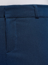 Брюки slim средней посадки oodji для женщины (синий), 21703123/47462/7901N