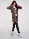Кардиган без застежки с карманами oodji #SECTION_NAME# (коричневый), 63212589/45904/3900M - вид 6