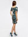 Платье трикотажное с вырезом-лодочкой oodji #SECTION_NAME# (зеленый), 14007026-2B/42588/6E43F - вид 3