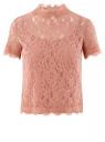 Блузка ажурная с коротким рукавом oodji #SECTION_NAME# (розовый), 11401277/48132/4B00L