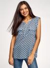 Блузка вискозная с нагрудными карманами oodji #SECTION_NAME# (синий), 21412132-6B/48756/7075F - вид 2