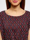 Блузка принтованная из вискозы oodji для женщины (разноцветный), 11400345-2/24681/7543G