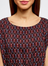 Блузка принтованная из вискозы oodji #SECTION_NAME# (разноцветный), 11400345-2/24681/7543G