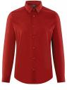 Рубашка базовая приталенная oodji #SECTION_NAME# (красный), 3B140000M/34146N/4C00N