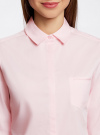 Рубашка базовая с одним карманом oodji #SECTION_NAME# (розовый), 11406013/18693/4000N - вид 4