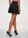 Юбка трикотажная расклешенная oodji для женщины (черный), 14102001-1B/48710/2900N