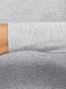 Футболка с длинным рукавом oodji для женщины (серый), 24201007B/46147/2001M