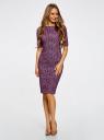 Платье облегающее с вырезом-лодочкой oodji #SECTION_NAME# (фиолетовый), 24008310-3/47255/8810E - вид 2