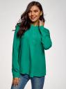 Блузка вискозная А-образного силуэта oodji #SECTION_NAME# (зеленый), 21411113-1B/48458/6D00N - вид 2