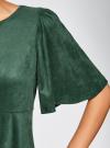 Платье из искусственной замши свободного силуэта oodji для женщины (зеленый), 18L11001/45622/6E00N - вид 5