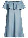 Платье из лиоцелла с открытыми плечами oodji для женщины (синий), 12909043/42579/7000W