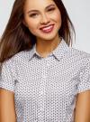 Рубашка хлопковая с коротким рукавом oodji #SECTION_NAME# (белый), 13K01004-3B/48461/1041G - вид 4