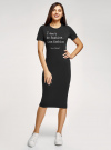 Платье трикотажное приталенное oodji #SECTION_NAME# (черный), 14011071-2/47420/2910P - вид 2