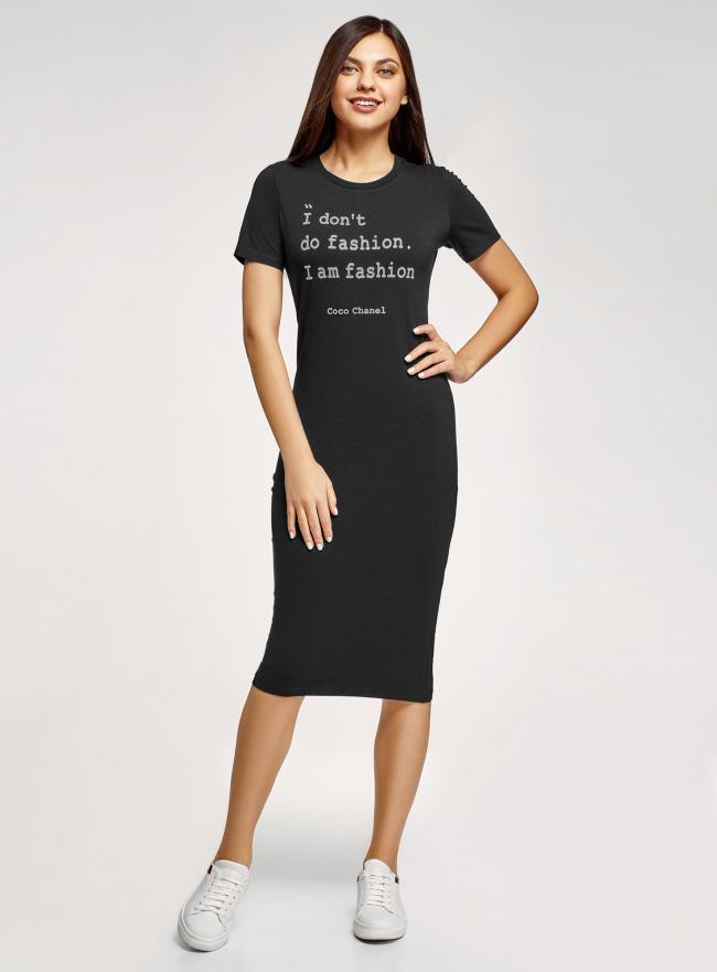 Платье трикотажное приталенное oodji #SECTION_NAME# (черный), 14011071-2/47420/2910P