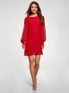 Платье прямого силуэта из струящейся ткани oodji #SECTION_NAME# (красный), 11900150-13/13632/4500N - вид 2