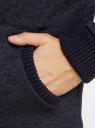 Куртка трикотажная утепленная с отделкой из искусственного меха oodji #SECTION_NAME# (синий), 5L911027M/44353N/7900M - вид 5