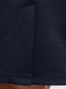 Юбка трикотажная со шлицей oodji #SECTION_NAME# (синий), 24101049-2B/38261/7900N - вид 5