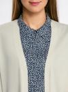 Кардиган удлиненный с карманами oodji для женщины (белый), 63212572/18239/1200N