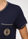 Футболка прямого силуэта с вышивкой oodji #SECTION_NAME# (синий), 14701090/46161/7900P - вид 5