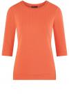 Свитшот с круглым вырезом и рукавом 3/4 oodji #SECTION_NAME# (оранжевый), 14801021-6/42588/5500N