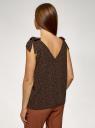 Топ с бантами и V-образным вырезом oodji для женщины (коричневый), 14911024/17358/3712D