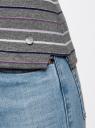 Джемпер трикотажный с широким вырезом oodji #SECTION_NAME# (серый), 14201028/47889/2583S - вид 5