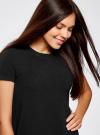 Платье А-образного силуэта в рубчик oodji #SECTION_NAME# (черный), 14000157/45997/2900N - вид 4