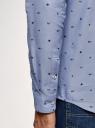 Рубашка хлопковая с нагрудным карманом oodji #SECTION_NAME# (синий), 3L310178M/48974N/7079G - вид 5
