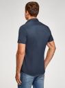 Рубашка базовая с коротким рукавом oodji #SECTION_NAME# (синий), 3B240000M/34146N/7900N - вид 3