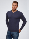 Пуловер базовый с V-образным вырезом oodji для мужчины (синий), 4B212007M-1/34390N/7900M - вид 2