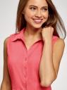 Рубашка базовая без рукавов oodji #SECTION_NAME# (розовый), 14905001B/45510/4D01N - вид 4