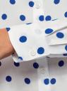 Блузка базовая из вискозы oodji #SECTION_NAME# (белый), 11411136B/26346/1275D - вид 5