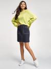 Юбка-трапеция с накладными карманами oodji #SECTION_NAME# (синий), 11603029/49877/7900N - вид 6